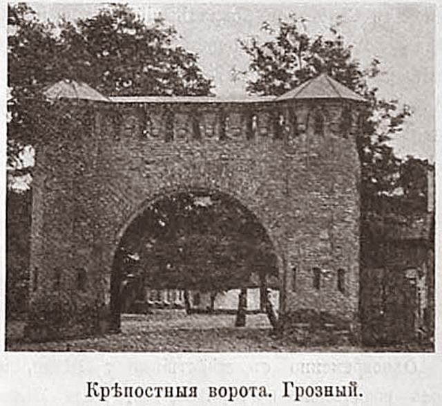 1877 г