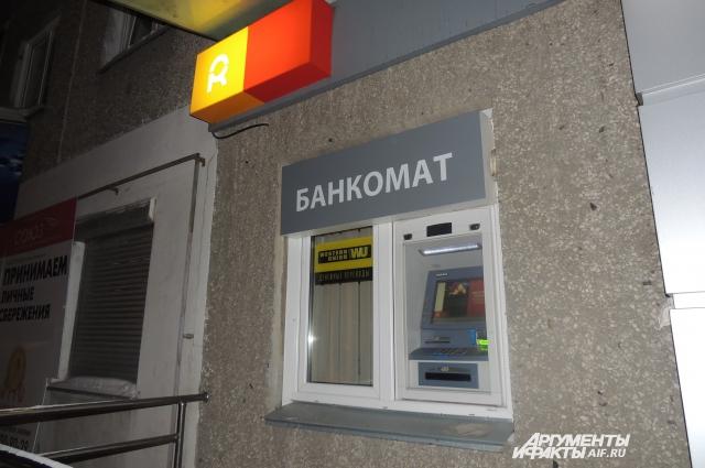 Пожилые люди привыкли не рисковать и хранить деньги в рублях.