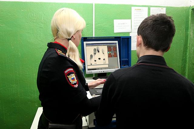 Данные об отпечатках пальцев могут помочь, например, при потере документов.