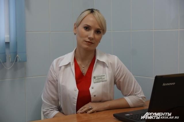 Екатерина СУХАРЕВА - акушер-гинеколог Красноярской туберкулёзной больницы  № 1 ГУФСИН.