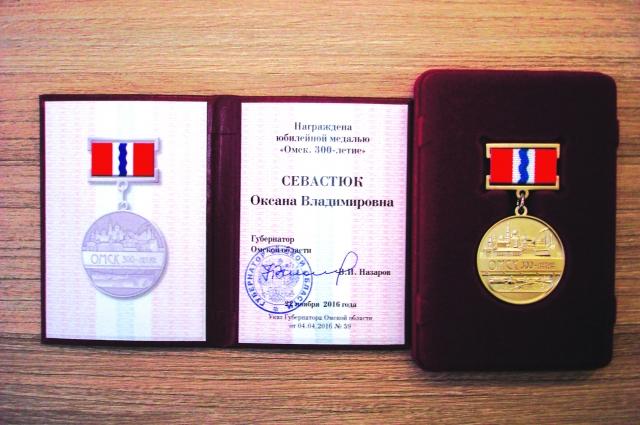 Медаль - оценка работы за 12 лет.