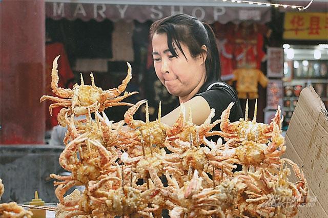 Китайские «деликатесы».