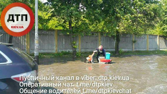 Непогода в Киеве