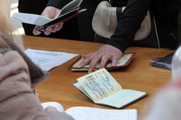 Запись на получение паспорта гражданина РФ в одном из паспортных столов Симферополя