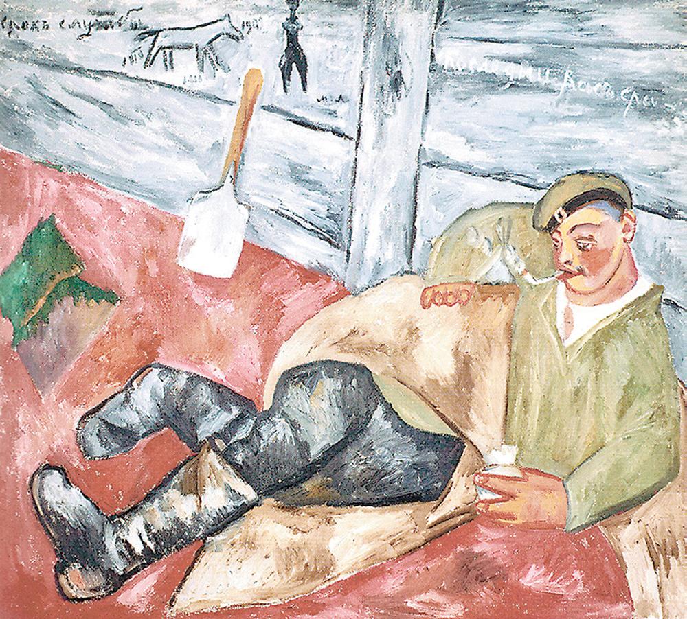 «Отдыхающий солдат», 1911 г.