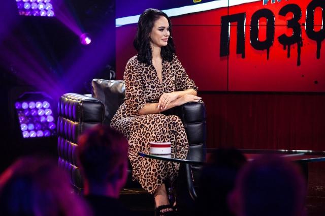 Яна Кошкина на шоу «Деньги или позор».