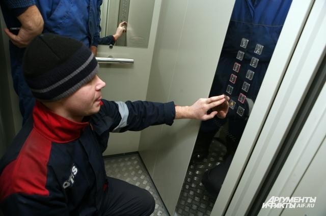 На Интернациональной,32, - новый лифт!