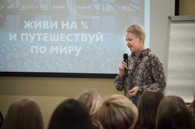 Ольга Кухаркина.