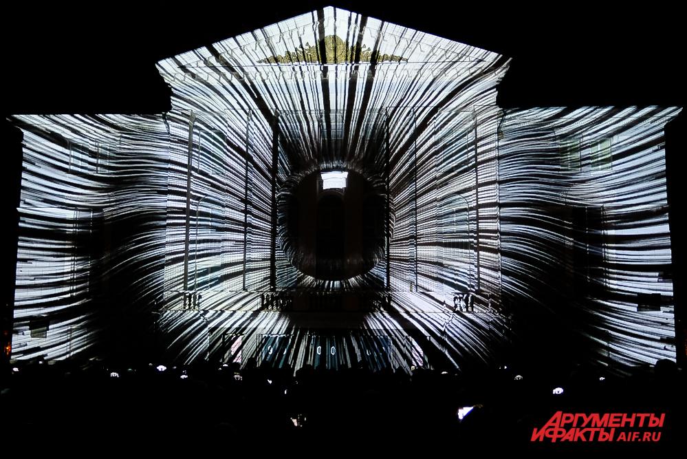 Мультимедиа-арт фестиваль света «Просвет» в Перми