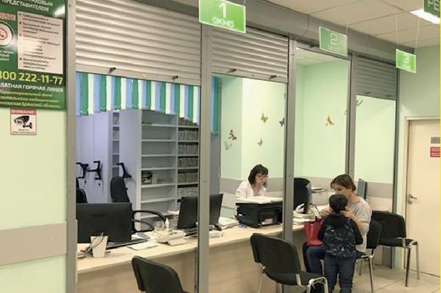 Открытая регистратура и система навигации в детских больницах помогут быстрее найти нужного специалиста.
