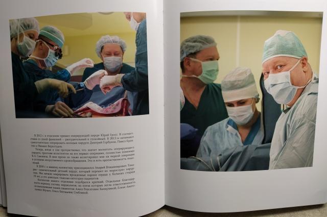 На этих кадрах - первая операция по пересадке сердца в центре.