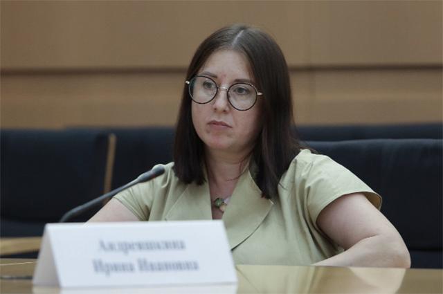 Ирина Андреяшкина.