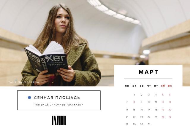 Автор идеи Татьяна Пантелеева читает