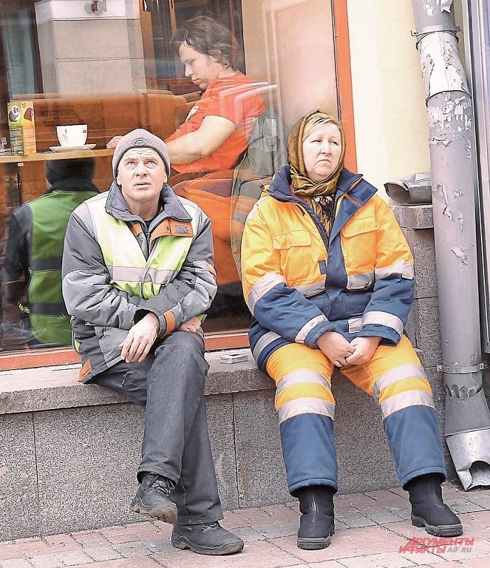 Сегодня более 40% населения России испытывают «самоощущение бедности».