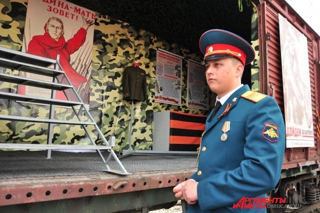 Музейная экспозиция поезда Победы.