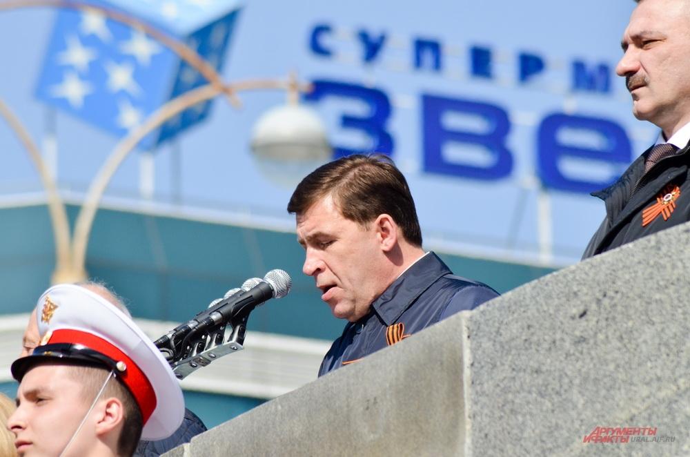 День Победы - 2017 в Екатеринбурге.
