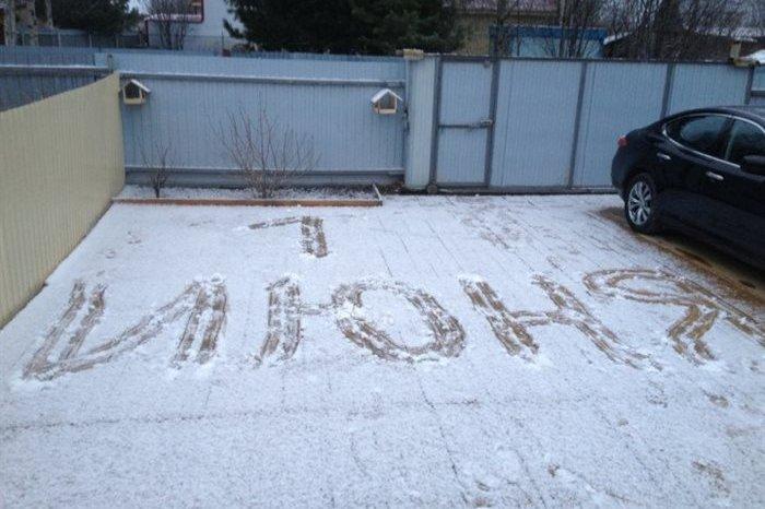 снег россия