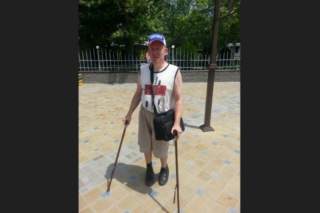 Из-за потери денег инвалид не смог поехать на лечение в Израиль.