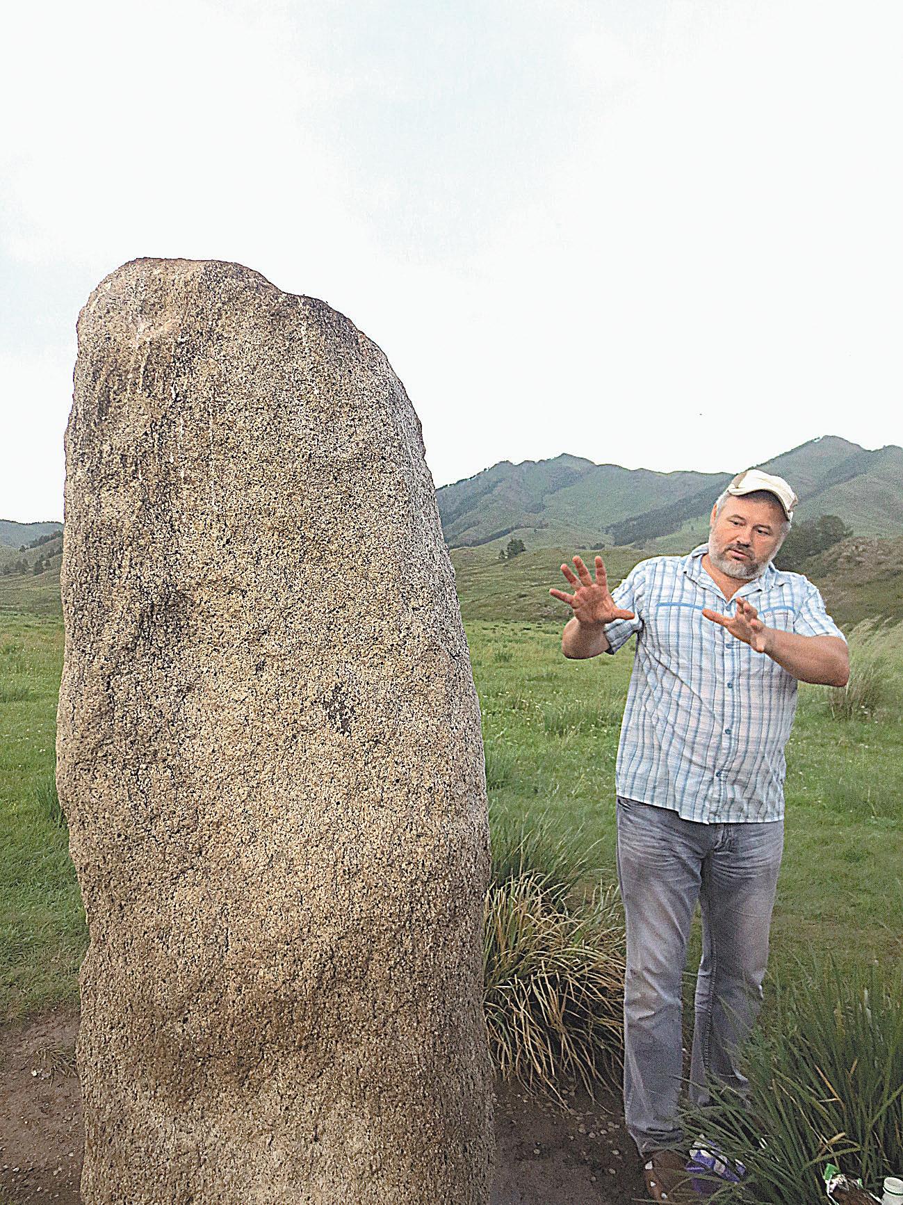 Л. Ерёмин: К камню Ах-тас ходят лечиться уже 1,5 тыс. лет