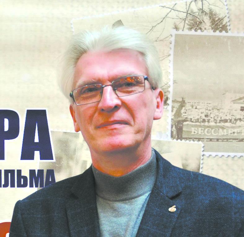 Юрий Баженов.