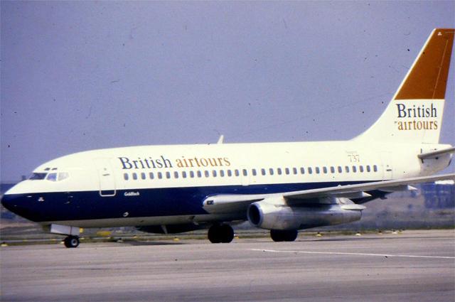 Сгоревший самолёт в 1982 году.