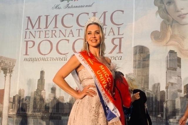 Ирина стала первой на конкурсе «Миссис Россия Вселенная».