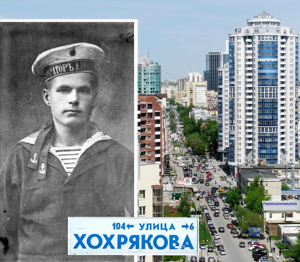 Улицу Хохрякова в Екатеринбурге пытались переименовать много раз, но до сих пор эти попытки успехом не увенчались.