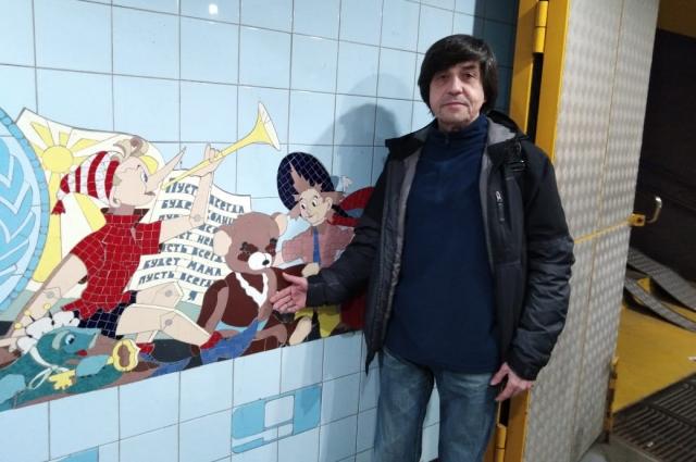 Салават Самакаев проходил практику в бригаде Лабинцева, которая делала мозаики в переходах.