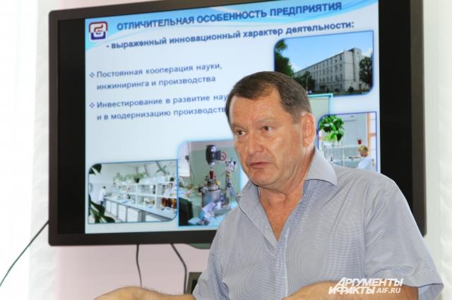 Аркадий Чебоксаров на презентации проекта по строительству завода по производству аминов
