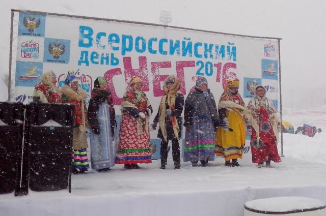 выступление народного коллектива, Всероссийский день снега