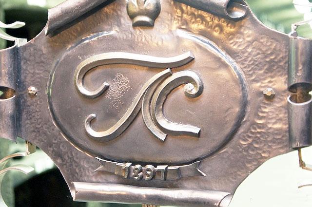 Логотип Голицына