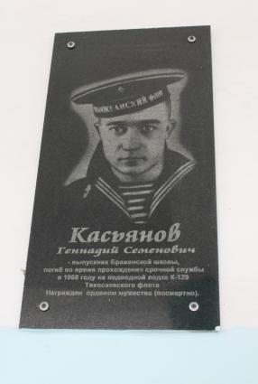 Обстоятельства гибели Г. Касьянова долгое время были засекречены.