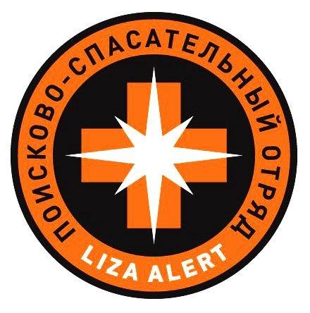 «Лиза Алерт Юг», эмблема