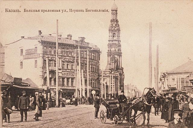 Почтовая открытка начала 20 века. Извозчик