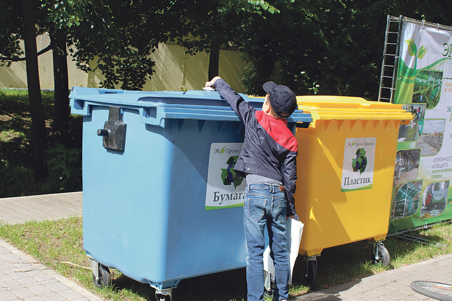 Липчане учатся сортировать отходы.