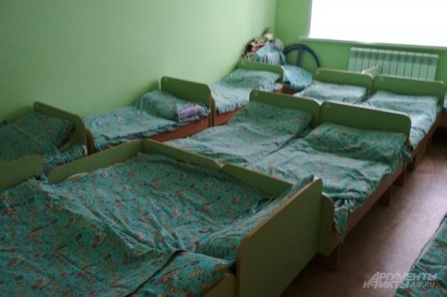 Спальная.