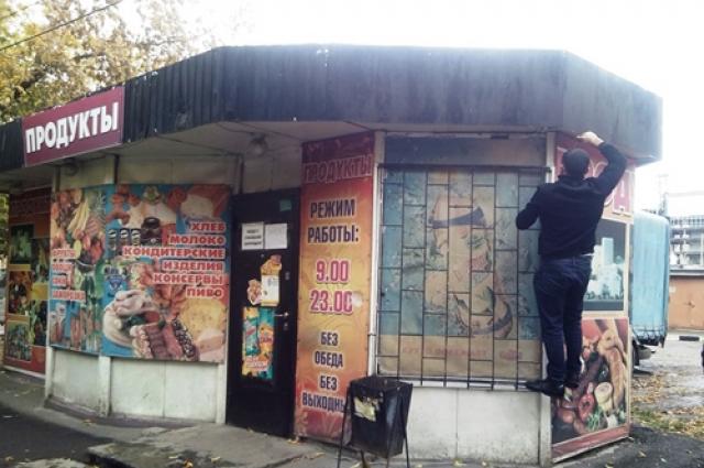 За время действия акции в Свердловском районе выявлено 28 павильонов, незаконно торгующих горячительными напитками.