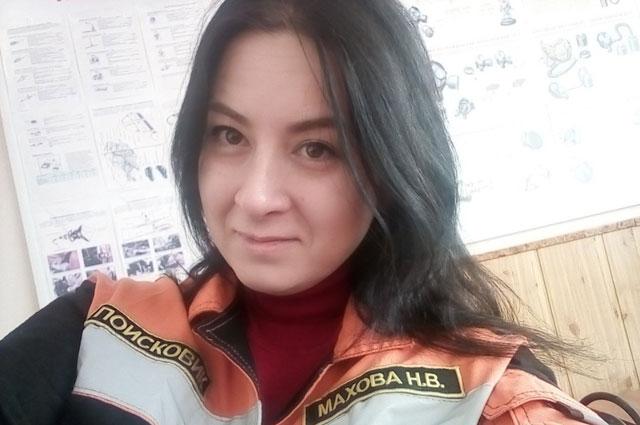 Наталья Махова занимается поиском и спасением людей с 2013 года.