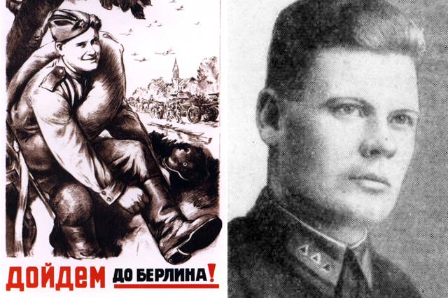 Снайпер Василий Голосов стал прототипом солдата на плакате «Дойдём до Берлина».