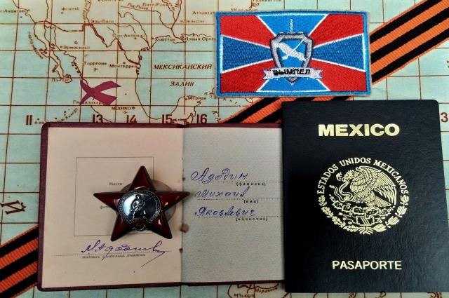 Орден красноармеец из Курьинского района получил в 1945 году