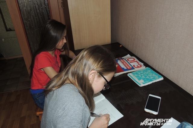 Уроки дети учат или за одним столом, или по очереди.