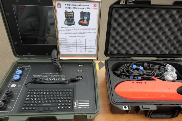 риобретено также оборудование для обезвреживания взрывчатых веществ.