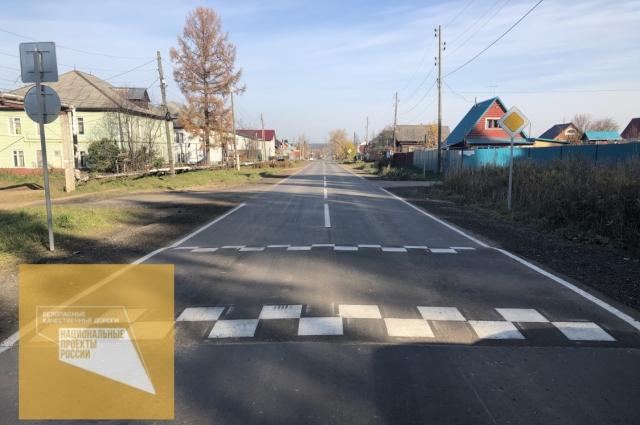 Новую дорогу оценили жители.