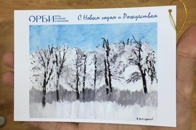 Владимир рисовал новогодние открытки для фонда борьбы с инсультом ОРБИ.