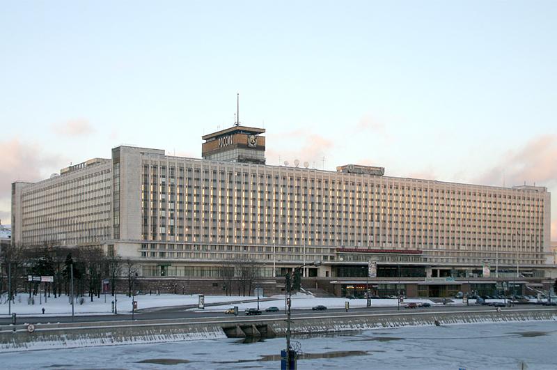Гостиница Россия, 2004 год