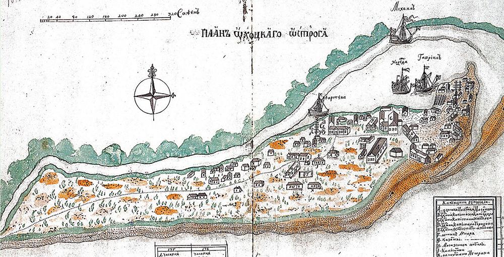 Карта Охотска 1737 г. – это первый русский город на Дальнем Вос- токе. В 1740 г. экспедиция Беринга отправилась отсюда к берегам Северной Америки.