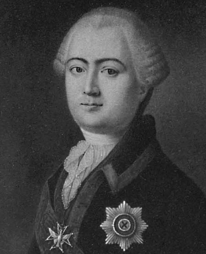 Иностранцы, жившие при дворе, в своих мемуарах высказывали предположения, что Елизавета Петровна родила от фаворита несколько детей.