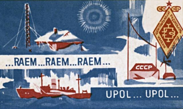 «Челюскин» на марке СССР.