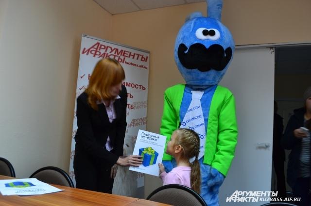 Приз за 2 место в конкурсе от «Сибирских сетей».