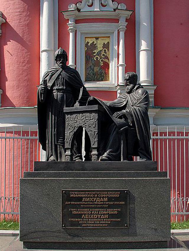 Памятник Иоанникию и Софронию Лихудам. Установлен в Богоявленском переулке в городе Москве в 2007 г.
